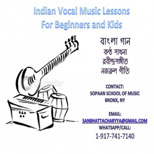 Skype Music Composition, Voice (Singing) Tutor> Sanchari Bhattacharyya